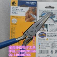 供应日本马牌HL-D04尖嘴钳