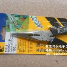 供应日本马牌T-316S尖嘴钳