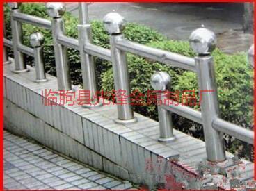 供应不锈钢护栏厂家供应