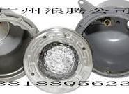 不锈钢嵌入式泳池灯/游泳池水下照明灯/游泳池水下灯卤素灯泡100W