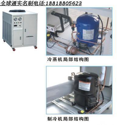 供应按摩池卡路斯2HP制冷机