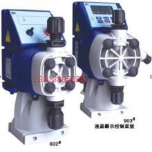 供应投药泵-隔膜泵-电子计量泵批发