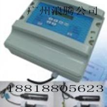 泳池设备/监控仪/澳洲雷达水质监控仪/MINDER水质监控仪/M-3