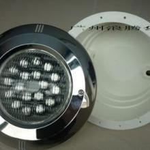 6嵌入式泳池灯/池泳水下灯/PAR56卤素灯泡300W