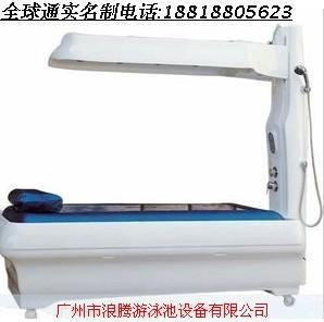 供应电脑智能维其浴-专业SPA设备