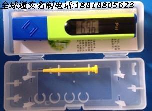 供应游泳池PH测试笔-水质检测器