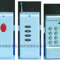 供应广东广州游泳池无线控制器生产家厂