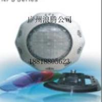 供应澳洲雷达泳池灯-水景灯照明