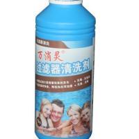 供应广州游泳池过滤器清洁药/沙缸清洁