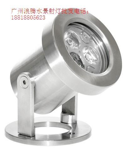 供应水景射灯--水景射灯厂家-广州水景射灯生产-水景射灯价格