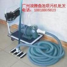 供应重庆游泳馆大型吸污机/水景池清洁