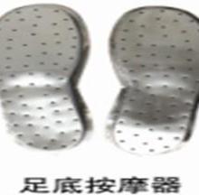 供应不锈钢脚底按摩分体-脚底按摩器