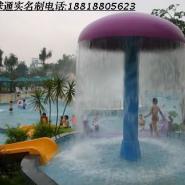 儿童池戏水池彩色雨蘑菇-水蘑菇图片