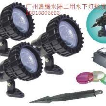 供应水陆二用灯-水陆二用灯厂家-广州水陆二用灯生产-水陆二用灯价格