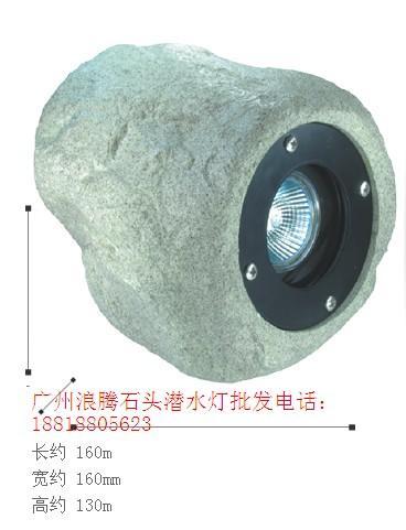 供应园林造型灯-园林造型灯厂家-广州园林造型灯生产-园林造型灯价格