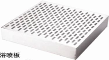 供应方形浮浴板-游泳池设备-涌泉器