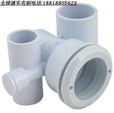 供应SP-1434喷嘴-水按摩器