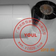 条码 条码标签纸 低价标签纸