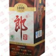 供应郎酒1898报价【下单享豪礼】上海郎酒批发