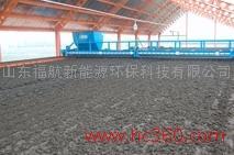 供应太阳能污泥设备