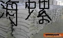 海螺325水泥/海螺水泥价格/海螺价格/海螺水泥批发/海螺水泥厂家