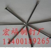 供应钉子价格及质量销售,铁钉规格,及价格,图片