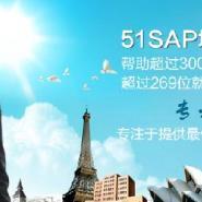 供应SAP培训-SAP系统项目实战培训