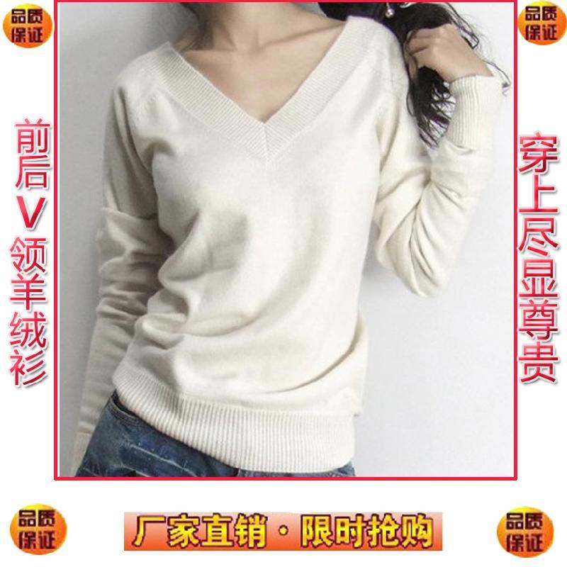 女士前后v领羊绒衫图片|女士前后v领羊绒衫样板图|v