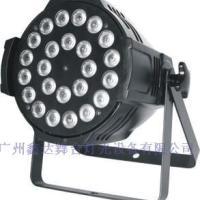 供应24颗10W四合一LEDPAR灯