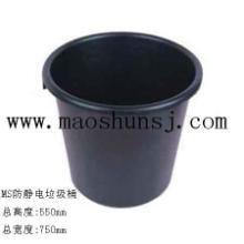 供应东莞防静电垃圾桶垃圾筒