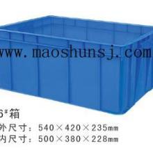 供应塑胶箱/塑胶周转箱/塑料周转箱