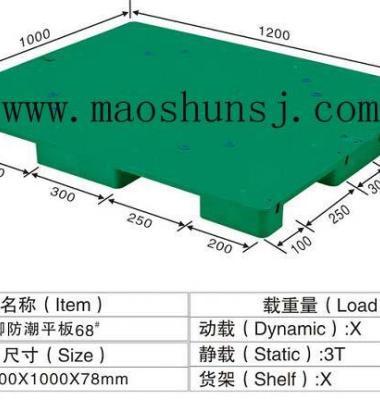 塑胶卡板图片/塑胶卡板样板图 (2)