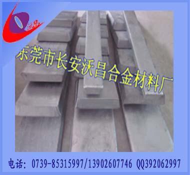 低熔点易熔合金制作模具