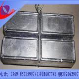 供应铅合金硬铅合金铅锑合金铅锡合金