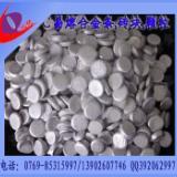 供应低熔点铟锡合金的熔点全系列