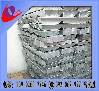 供应澳洲锌合金国产锌合金图片