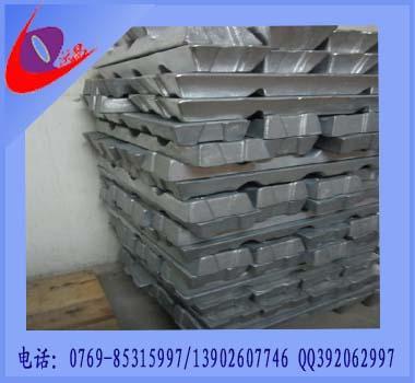 供应锌合金镁锌合金锌合金胶膜