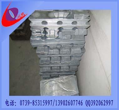 供应低温锌合金锌合金首饰材料