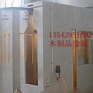 河南DISK全自动静电喷漆机图片