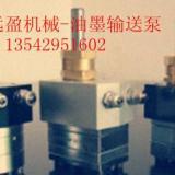 供应油墨专用齿轮泵
