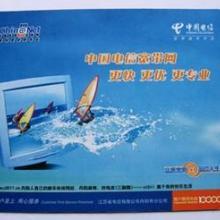 四川广告鼠标垫定制中心 橡胶鼠标垫 个性鼠标垫