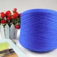 鄂尔多斯羊绒纱线纯山羊绒26s图片