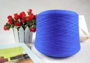 鄂尔多斯羊绒纱线图片/鄂尔多斯羊绒纱线样板图 (1)