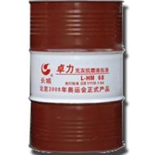 供应长城卓力L-HV100低温液压油