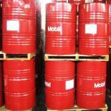 美孚齿轮油 美孚XP150齿轮油 美孚150号齿轮油