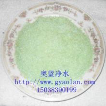 供应硫酸亚铁价格