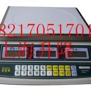 联电脑的电子称15kg电子计数称图片