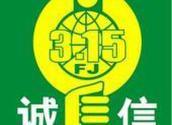 供应合肥)丽光╱太阳能╱维修(☆_☆)合肥丽光太阳能维修电话售后╲服