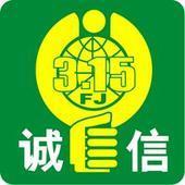 供应桑夏合肥)桑夏╱太阳能╱维修(☆_☆)合肥桑夏太阳能维修电话售后 图片|效果图