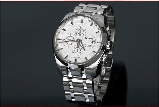 天梭手表官网价格_天梭手表价格_天梭手表官网_天梭手表_淘宝助理